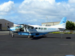 Makani Kai Air reservations
